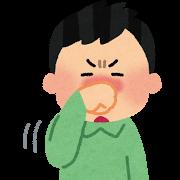 hana_kosuru