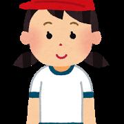 taiiku_red_girl