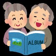 album_roujin
